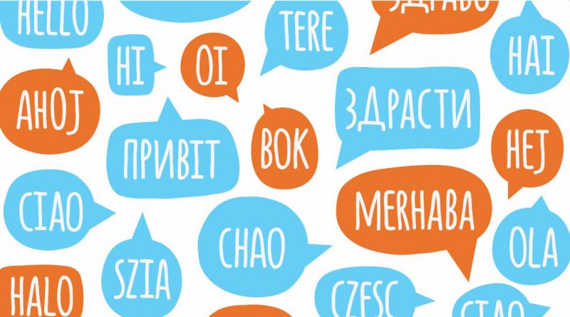 Tyrkisk udtalelser, Dansk tyrkisk parlør, tyrkisk parlør, lær tyrkisk, tyrkiske udtalelser, snak tyrkisk, ord på tyrkisk, hvordan snakker man tyrkisk, tyrkisk sprogkursus