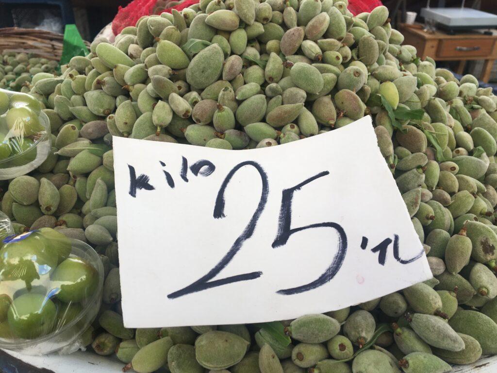 friske mangler, mandler fra tyrkiet, kan man spise friske mandler, cagla, cagla mandler, alanya marked, marked i Alanya