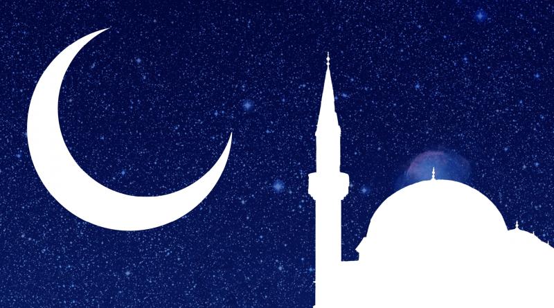 ramadanen 2016, 2016 ramadan, hellige dage tyrkiet, tyrkiske helligdage