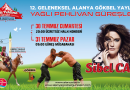 12. Güres Oliebrydnings Festival